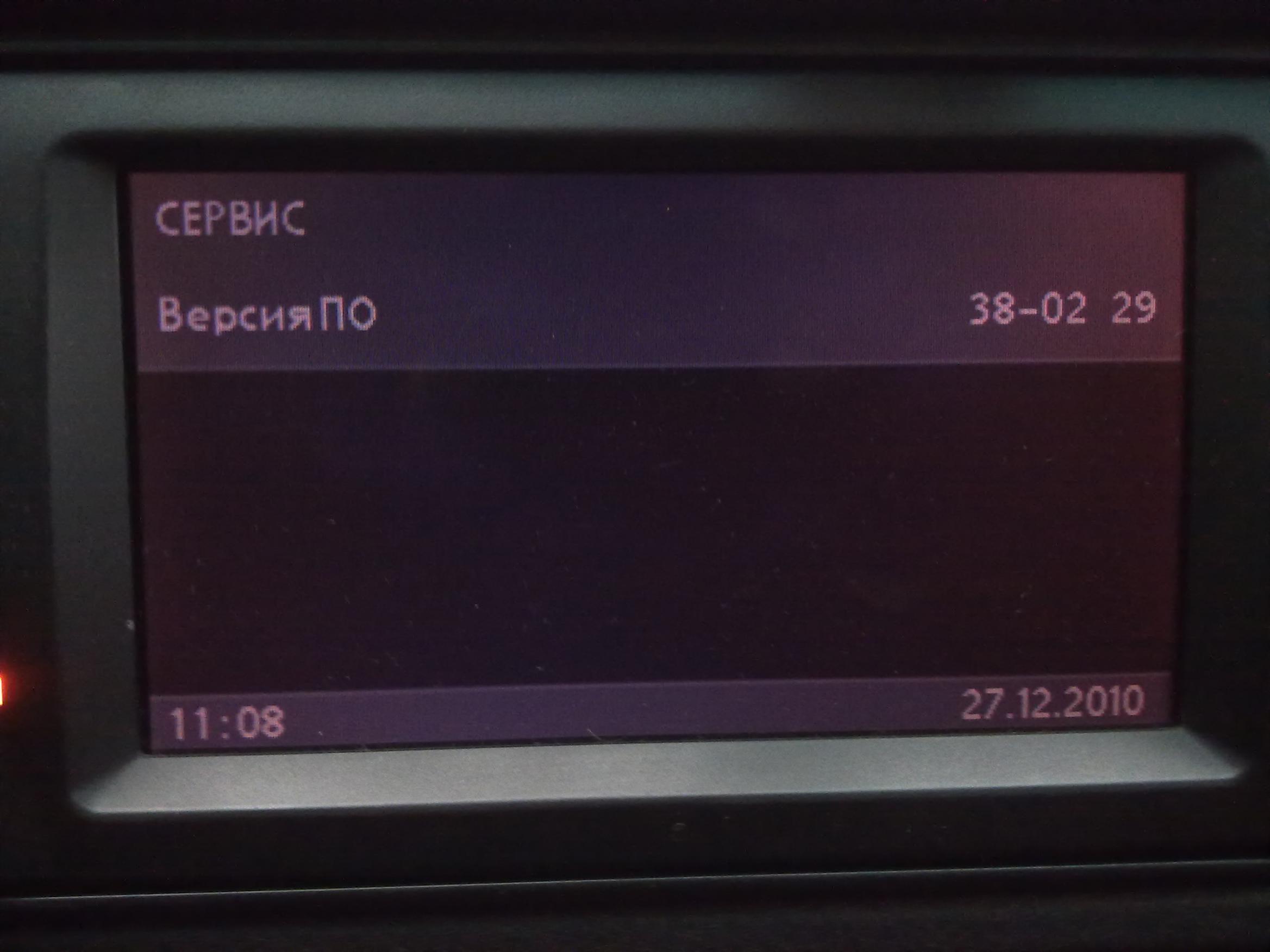 схема соединения радиоблока с mid на bmw e39
