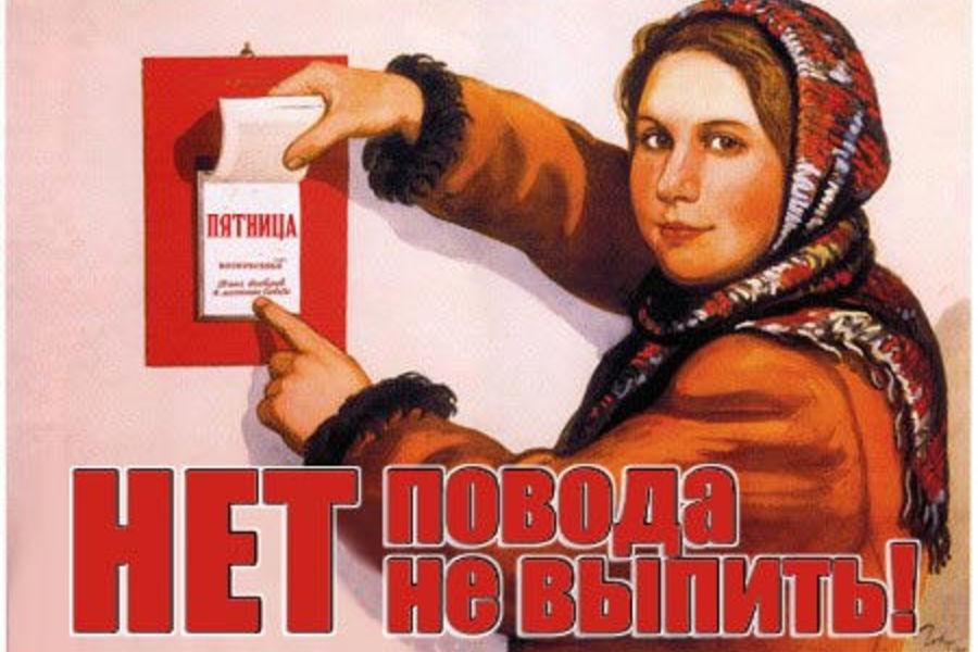 magazini-vagin-masturbatorov-v-ulyanovske