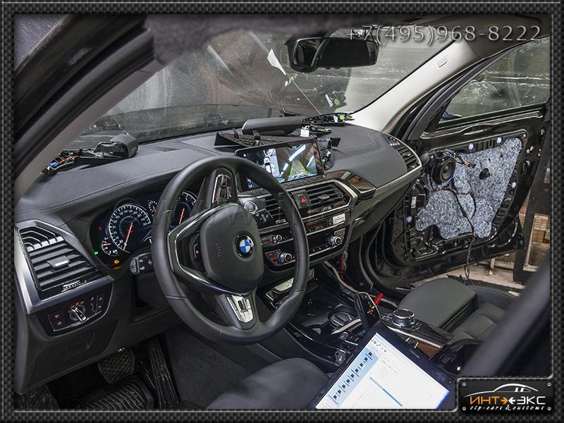BMW X3 G01 круговой обзор в составе 5DN 3..jpg