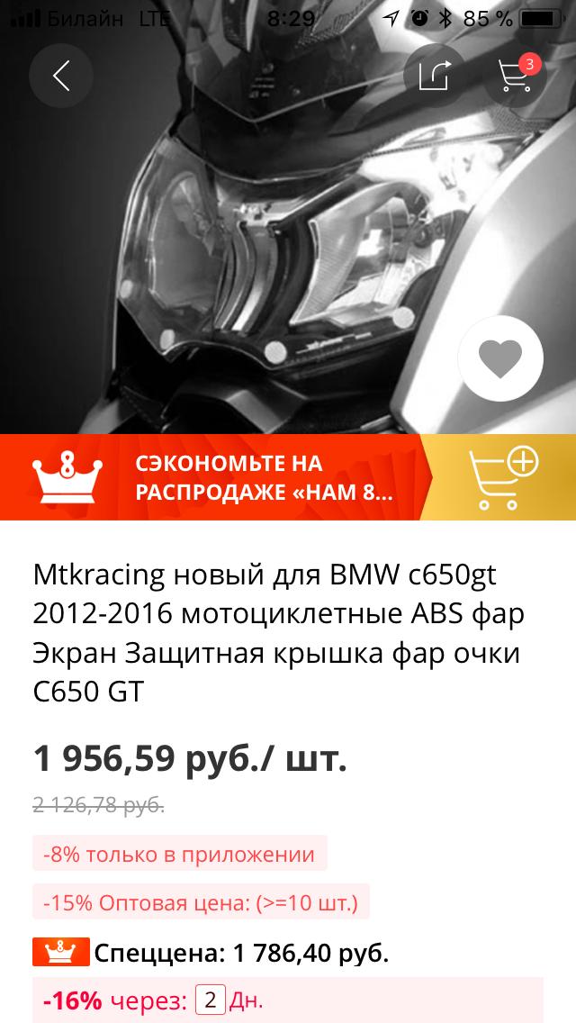 F3596CFD-B7B2-48B1-B463-79C504107EBD.png