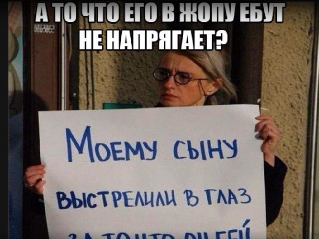 zhestko-ebut-v-zhopu-muzhikov