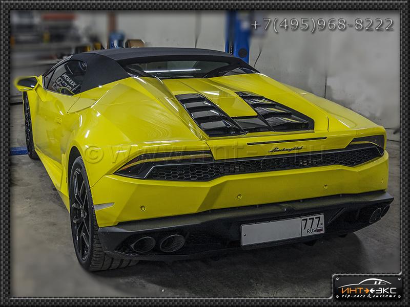 Lamborghini Huracán 2..jpg