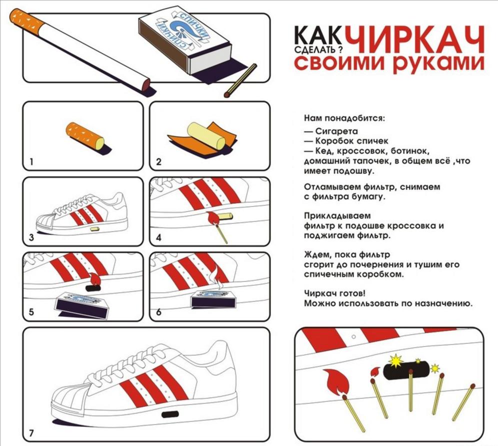 Как сделать фильтр для сигарет своими руками