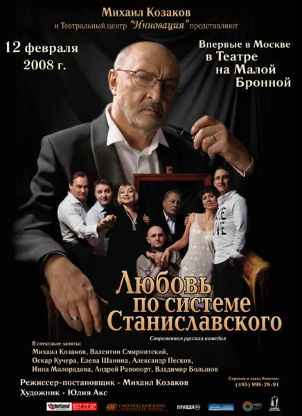 http://www.bmwclub.ru/auto/gallery/data/500/medium/Lubov_po_Stanislavskomu.jpg
