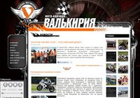 Valkyrie Russian Moto Racing Team