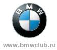 (c) Bmwclub.ru